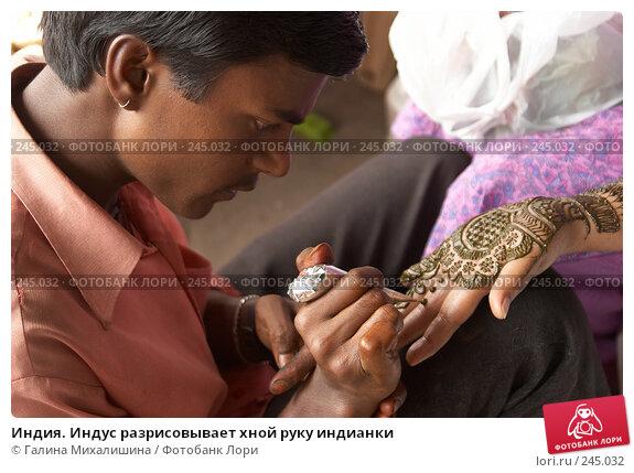 Купить «Индия. Индус разрисовывает хной руку индианки», фото № 245032, снято 29 апреля 2005 г. (c) Галина Михалишина / Фотобанк Лори