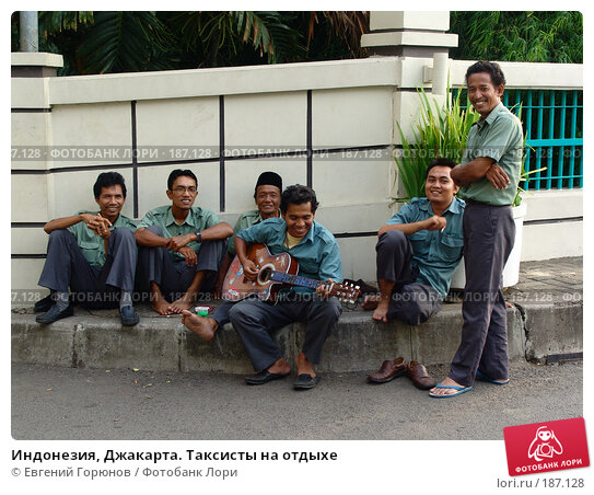 Индонезия, Джакарта. Таксисты на отдыхе, фото № 187128, снято 27 января 2008 г. (c) Евгений Горюнов / Фотобанк Лори