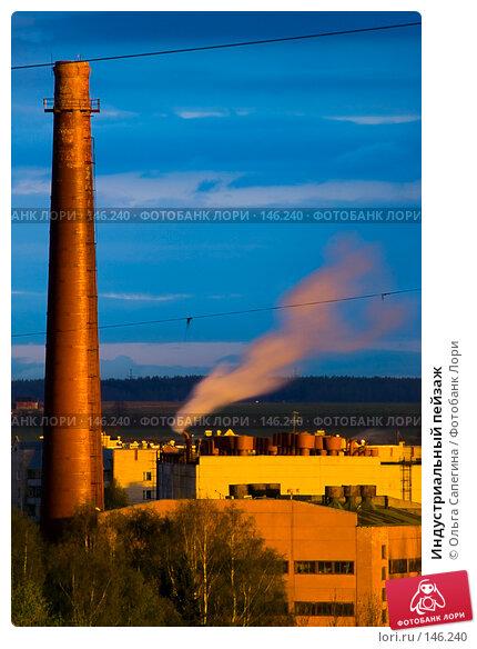 Индустриальный пейзаж, фото № 146240, снято 11 мая 2007 г. (c) Ольга Сапегина / Фотобанк Лори