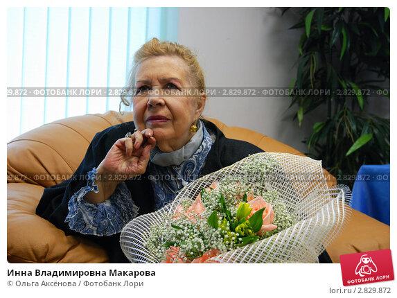 Елена Максимова Музыкант фото биография фильмография