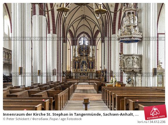 Innenraum der Kirche St. Stephan in Tangermünde, Sachsen-Anhalt, ... Стоковое фото, фотограф Peter Schickert / age Fotostock / Фотобанк Лори
