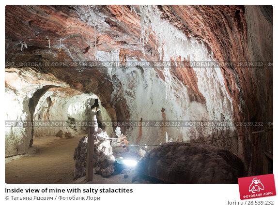 Купить «Inside view of mine with salty stalactites», фото № 28539232, снято 18 июня 2018 г. (c) Татьяна Яцевич / Фотобанк Лори