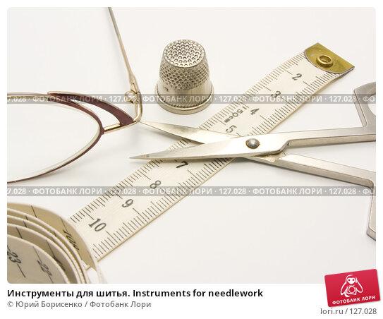 Инструменты для шитья. Instruments for needlework, фото № 127028, снято 2 сентября 2007 г. (c) Юрий Борисенко / Фотобанк Лори
