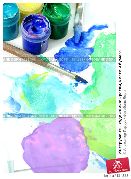 Инструменты художника: краски, кисти и бумага, фото № 131568, снято 14 июля 2007 г. (c) Александр Паррус / Фотобанк Лори