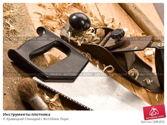 Инструменты плотника, фото № 249812, снято 10 октября 2005 г. (c) Кравецкий Геннадий / Фотобанк Лори
