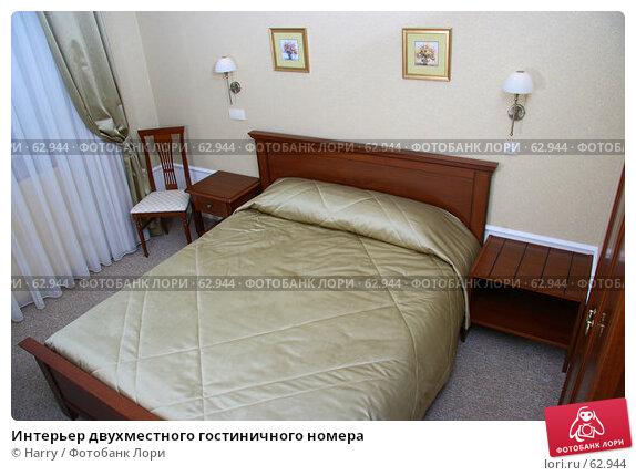 Интерьер двухместного гостиничного номера, фото № 62944, снято 24 июня 2007 г. (c) Harry / Фотобанк Лори