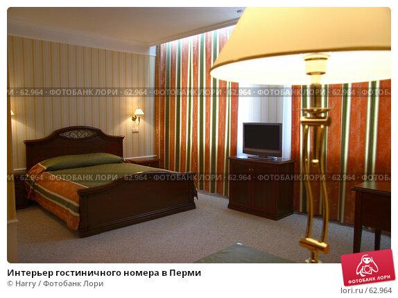 Интерьер гостиничного номера в Перми, фото № 62964, снято 24 июня 2007 г. (c) Harry / Фотобанк Лори