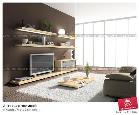 Интерьер гостиной, иллюстрация № 113876 (c) Hemul / Фотобанк Лори