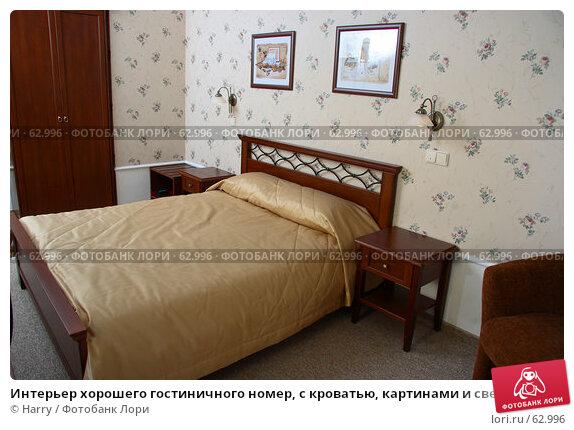 Купить «Интерьер хорошего гостиничного номер, с кроватью, картинами и светильниками», фото № 62996, снято 24 июня 2007 г. (c) Harry / Фотобанк Лори