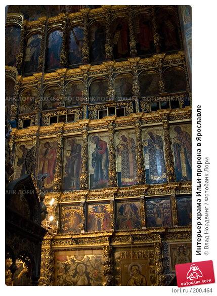 Интерьер храма Ильи-пророка в Ярославле, фото № 200464, снято 17 января 2017 г. (c) Влад Нордвинг / Фотобанк Лори