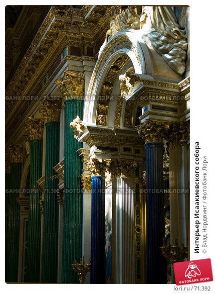 Интерьер Исаакиевского собора, фото № 71392, снято 16 июля 2007 г. (c) Влад Нордвинг / Фотобанк Лори