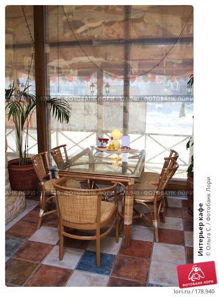 Купить «Интерьер кафе», фото № 178940, снято 3 марта 2007 г. (c) Ольга С. / Фотобанк Лори