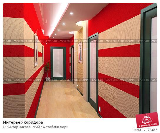 Интерьер коридора, иллюстрация № 172648 (c) Виктор Застольский / Фотобанк Лори