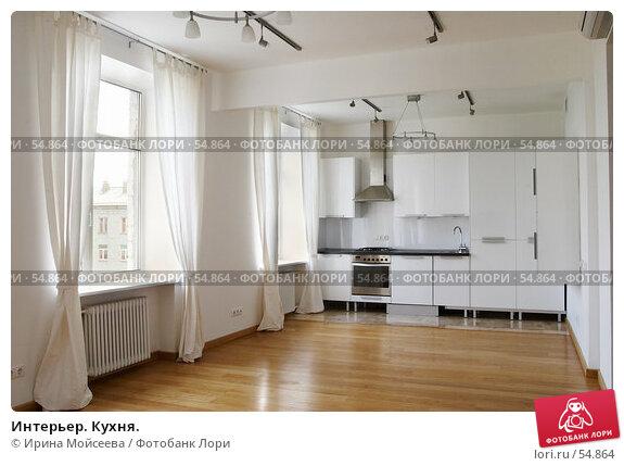 Интерьер. Кухня., фото № 54864, снято 21 июня 2006 г. (c) Ирина Мойсеева / Фотобанк Лори