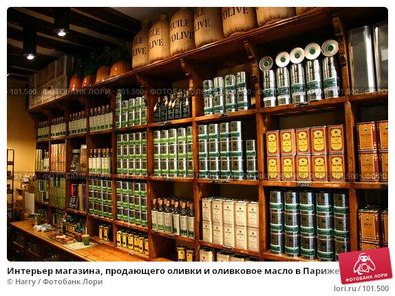 Интерьер магазина, продающего оливки и оливковое масло в Париже, франция, фото № 101500, снято 22 февраля 2006 г. (c) Harry / Фотобанк Лори
