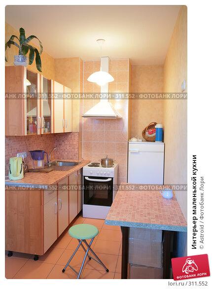Интерьер маленькой кухни, фото № 311552, снято 4 июня 2008 г. (c) Astroid / Фотобанк Лори