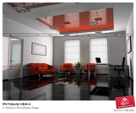 Интерьер офиса, иллюстрация № 106528 (c) Hemul / Фотобанк Лори