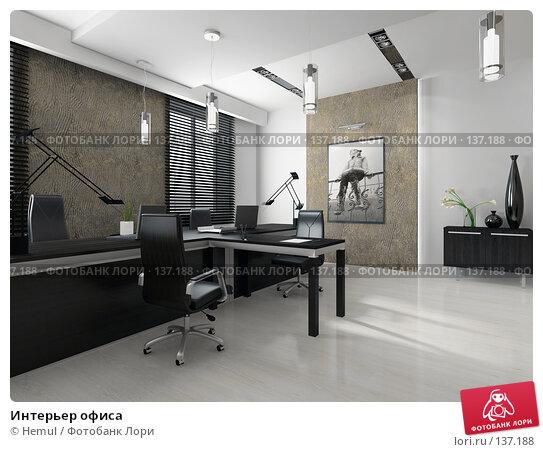 Интерьер офиса, иллюстрация № 137188 (c) Hemul / Фотобанк Лори