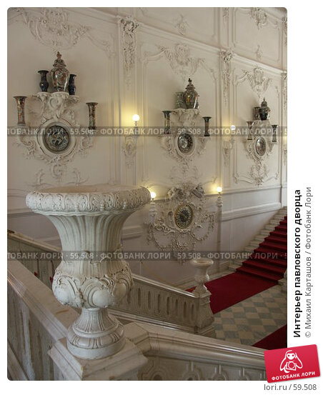 Интерьер павловского дворца, эксклюзивное фото № 59508, снято 29 июня 2005 г. (c) Михаил Карташов / Фотобанк Лори
