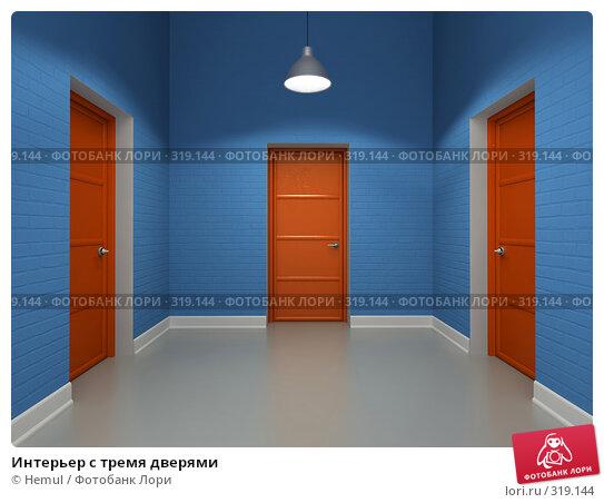 Интерьер с тремя дверями, иллюстрация № 319144 (c) Hemul / Фотобанк Лори