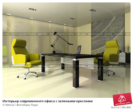 Интерьер современного офиса с зелеными креслами, иллюстрация № 243460 (c) Hemul / Фотобанк Лори
