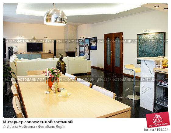 Интерьер современной гостиной, фото № 154224, снято 12 октября 2006 г. (c) Ирина Мойсеева / Фотобанк Лори