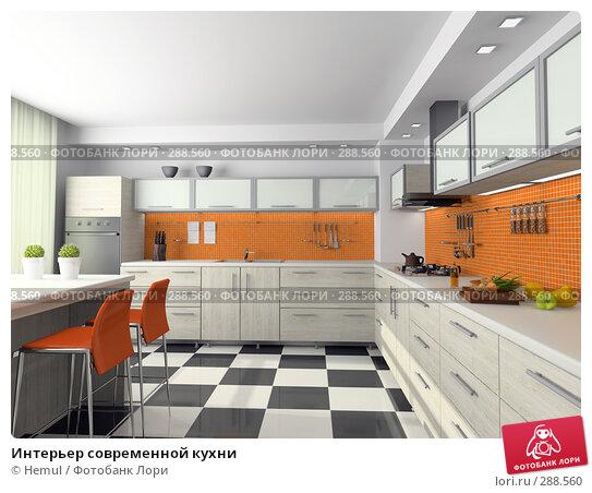Интерьер современной кухни, иллюстрация № 288560 (c) Hemul / Фотобанк Лори
