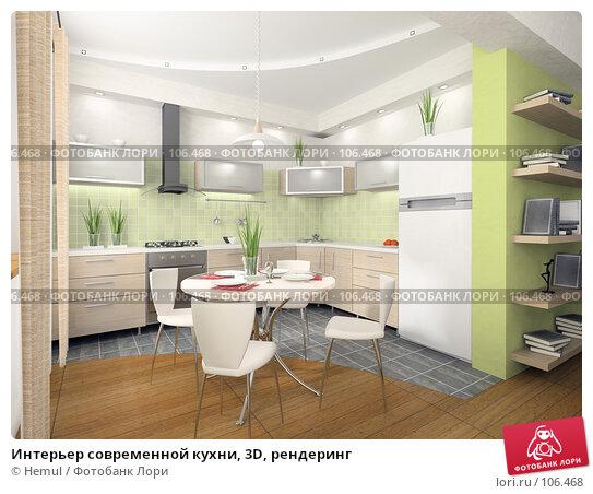 Купить «Интерьер современной кухни, 3D, рендеринг», иллюстрация № 106468 (c) Hemul / Фотобанк Лори