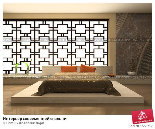 Интерьер современной спальни, иллюстрация № 222712 (c) Hemul / Фотобанк Лори