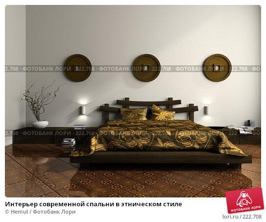 Интерьер современной спальни в этническом стиле, иллюстрация № 222708 (c) Hemul / Фотобанк Лори