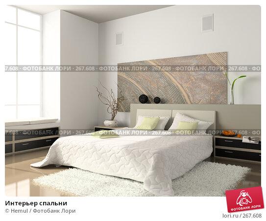 Интерьер спальни, иллюстрация № 267608 (c) Hemul / Фотобанк Лори