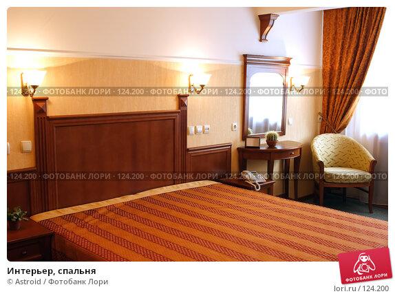 Интерьер, спальня, фото № 124200, снято 1 сентября 2005 г. (c) Astroid / Фотобанк Лори
