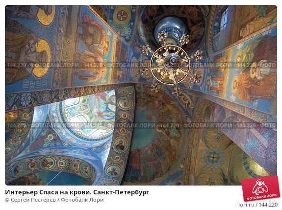 Интерьер Спаса на крови. Санкт-Петербург, фото № 144220, снято 9 июля 2007 г. (c) Сергей Пестерев / Фотобанк Лори