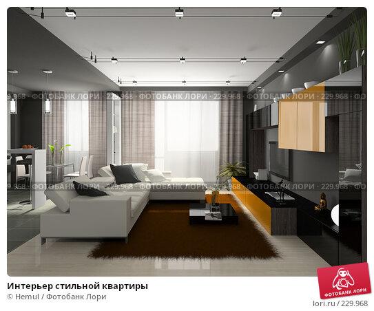 Интерьер стильной квартиры, иллюстрация № 229968 (c) Hemul / Фотобанк Лори