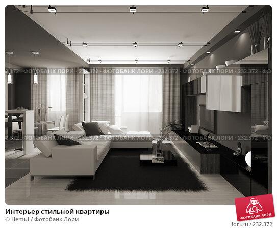 Интерьер стильной квартиры, иллюстрация № 232372 (c) Hemul / Фотобанк Лори