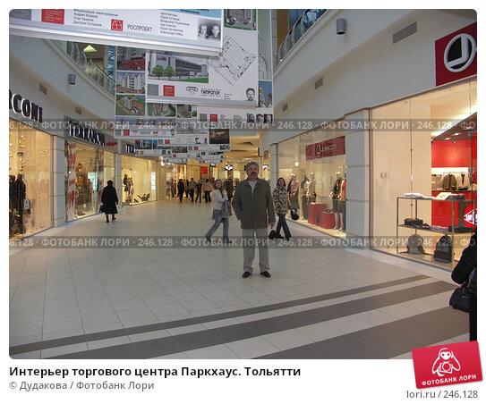 Интерьер торгового центра Паркхаус. Тольятти, эксклюзивное фото № 246128, снято 19 октября 2006 г. (c) Дудакова / Фотобанк Лори