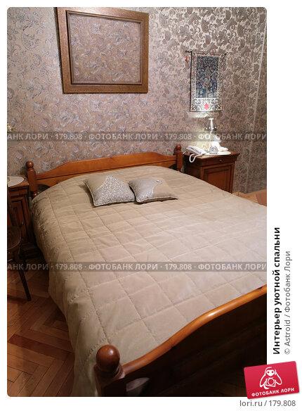 Интерьер уютной спальни, фото № 179808, снято 1 января 2008 г. (c) Astroid / Фотобанк Лори