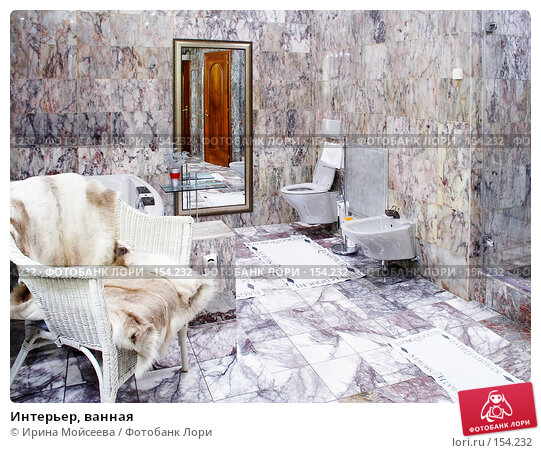 Интерьер, ванная, фото № 154232, снято 12 октября 2006 г. (c) Ирина Мойсеева / Фотобанк Лори