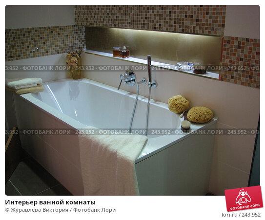 Купить «Интерьер ванной комнаты», фото № 243952, снято 13 октября 2007 г. (c) Журавлева Виктория / Фотобанк Лори