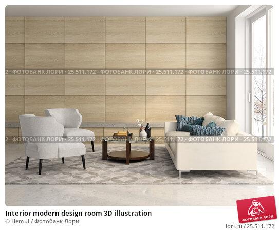 Купить «Interior modern design room 3D illustration», иллюстрация № 25511172 (c) Hemul / Фотобанк Лори