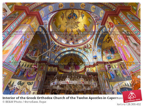 Купить «Interior of the Greek Orthodox Church of the Twelve Apostles in Capernaum by the Sea of Galilee, Lake Tiberias, Israel», фото № 28309432, снято 26 апреля 2018 г. (c) BE&W Photo / Фотобанк Лори
