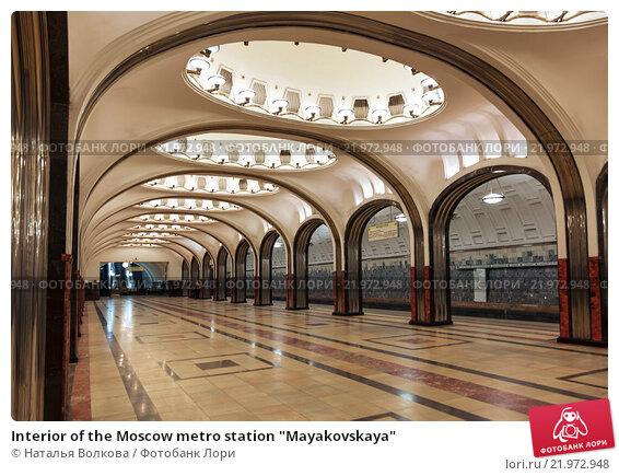 """Купить «Interior of the Moscow metro station """"Mayakovskaya""""», фото № 21972948, снято 16 февраля 2014 г. (c) Наталья Волкова / Фотобанк Лори"""