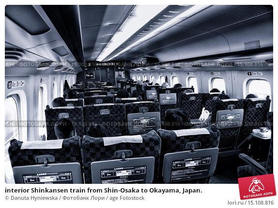 Купить «interior Shinkansen train from Shin-Osaka to Okayama, Japan.», фото № 15108816, снято 31 марта 2014 г. (c) age Fotostock / Фотобанк Лори
