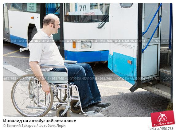Купить «Инвалид на автобусной остановке», фото № 956768, снято 21 июня 2009 г. (c) Евгений Захаров / Фотобанк Лори