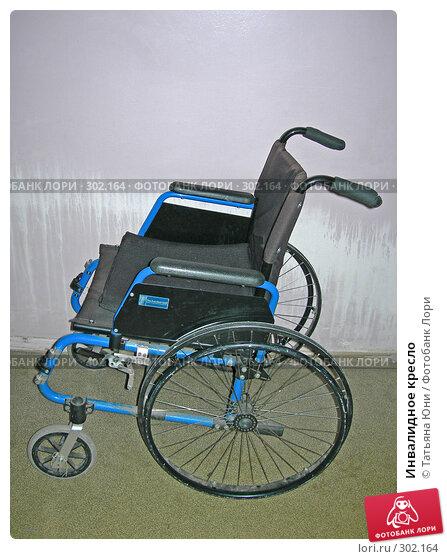 Инвалидное кресло, эксклюзивное фото № 302164, снято 28 мая 2008 г. (c) Татьяна Юни / Фотобанк Лори