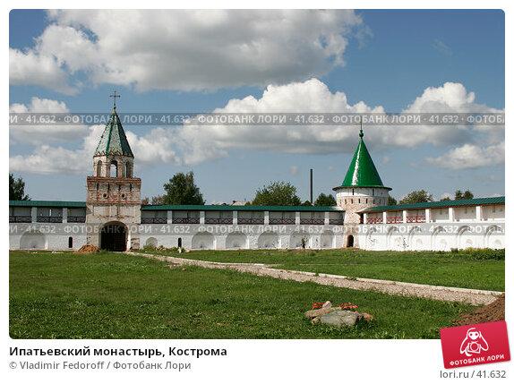 Ипатьевский монастырь, Кострома, фото № 41632, снято 12 августа 2006 г. (c) Vladimir Fedoroff / Фотобанк Лори