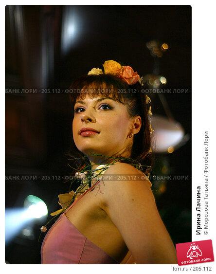 Ирина Лачина, фото № 205112, снято 14 февраля 2004 г. (c) Морозова Татьяна / Фотобанк Лори