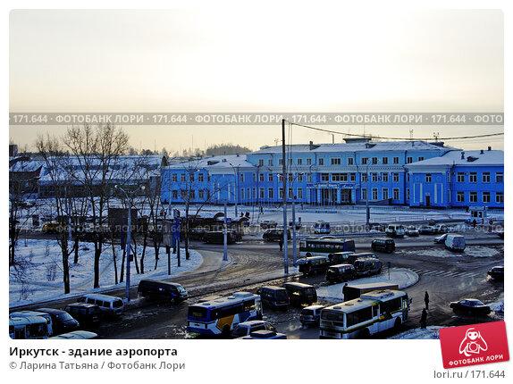 Иркутск - здание аэропорта, фото № 171644, снято 28 декабря 2007 г. (c) Ларина Татьяна / Фотобанк Лори