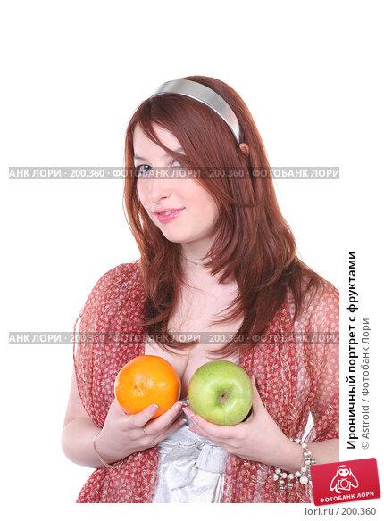 Ироничный портрет с фруктами, фото № 200360, снято 22 декабря 2007 г. (c) Astroid / Фотобанк Лори