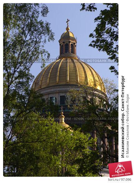 Исаакиевский собор. Санкт-Петербург, фото № 97096, снято 20 мая 2007 г. (c) Максим Соколов / Фотобанк Лори